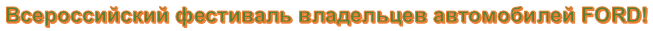 http://www.s-maxclub.ru/
