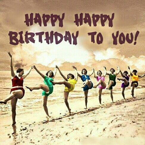 Поздравления с днем рождения танцору тренеру 43
