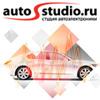 Защита от угона от autostud... - последнее сообщение от AutostudioUriy